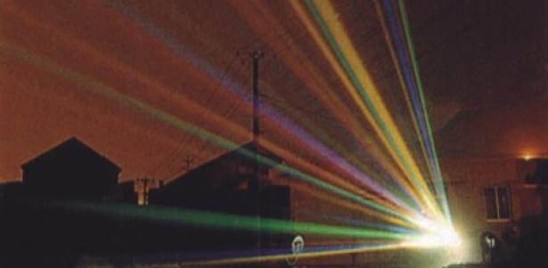 SkyTracker Searchlight's